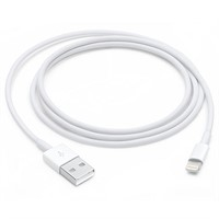 USB-kabel Apple iPhone Lightning till USB 1m Vit